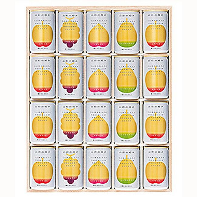 【ストレート果汁100%ジュース】 山形の極み プレミアムデザートジュース PDJ-20 木箱入【フルーツジュース/高級/国産/飲料/ギフト/詰合せ/内祝い/お中元/お歳暮】