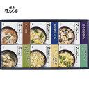 ろくさん亭 道場六三郎 スープギフト(H-30J)30食 【フリーズドライ/イン