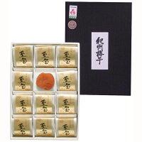 紀州産/うす塩味/南高梅「至宝(しほう)」12粒