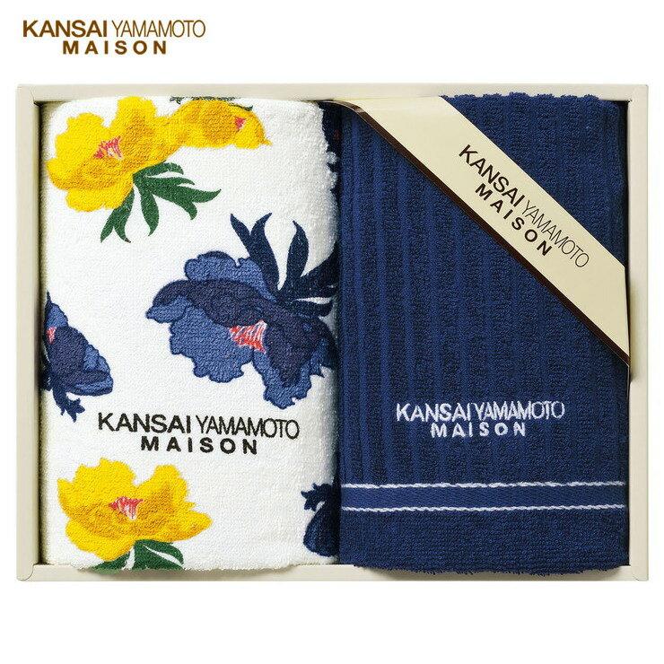 タオル, セット  TKM1002501KANSAI YAMAMOTO MAISON