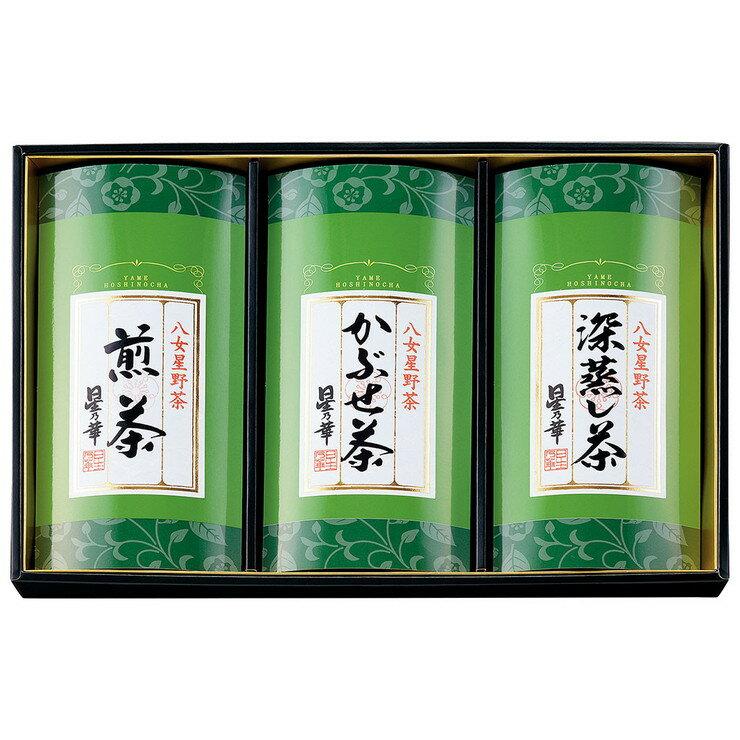 茶葉・ティーバッグ, 日本茶 ST-50