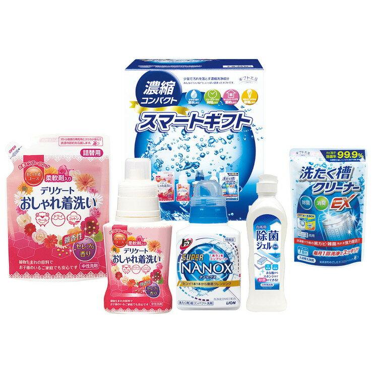 洗濯用洗剤・柔軟剤, セット  CLK-25