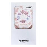 レノマ Renoma 婦人ハンカチ REL0555 【レディース/ブランド/ハンカチ/ギフト/特価】
