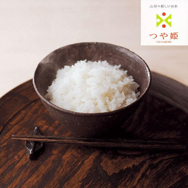楽天市場【山形県産 キューブ米 つや姫セット】