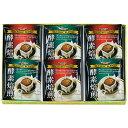 【カスタムギフト】酵素焙煎ドリップコーヒーセット(VMY-15)...