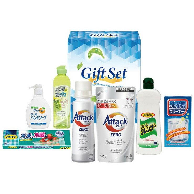 洗濯用洗剤・柔軟剤, セット  ANW-FJ