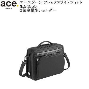 b02a952efd (ace.GENE)エースジーン フレックスライトフィット #54555 【エース製品/