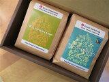 コーヒー豆ギフトパックフェアトレード自家焙煎