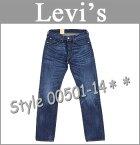 ■ LEVI'S(リーバイス 501) 2013年モデル!(00501-1485/00501-1486/00501-1487/00501-1491) (ウォッシュド/ユーズド加工)裾上げ無料!】