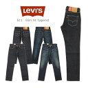 ■ LEVI'S (リーバイス 511) スリムストレート ジーンズ ...