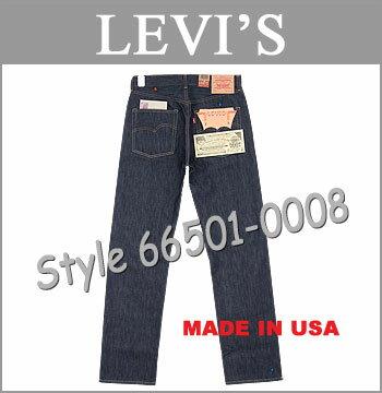 ■ LEVI'S(リーバイス) 501XX JEANS USA (66モデル)[66501-0008][米国製] リジッド☆ 501X...