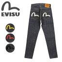 ■ EVISU (エヴィス ジーンズ)(EGD-2000TL) #2000T No.2 デニム テーパード スリム カモメ ペイント30〜36inch (ノンウォッシュ リジッド 防縮加工 日本製 エビス メンズ)