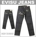 ■ EVISU (エヴィス ジーンズ)(EGD-2150ID) # 2150 バーティカル ポケット デニム(レギュラーストレート)(ノンウォッシ/リジッド/防縮加工/日本製/エビス/メンズ)
