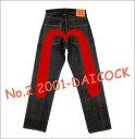 ■ EVISU 大黒 JEANS  STYLE NO2-2001-DAICOCK(30〜36)inch