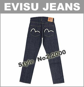 ■ EVISU (エヴィス ジーンズ) No2 2000-SWH(やや細め)(29〜36)inch (カモメ ホワイトペイ...