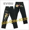 【裾上げ無料!】■ EVISU SGD-0086-XX30 刺繍ジーンズ