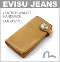 ■ EVISU (エヴィス ジーンズ 財布)(EML-0051CT) レザー ウォレット ハンドメイド (栃木レザー)(エビス/長財布/コンチョ/メンズ/レディース)