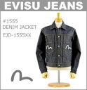 ■ EVISU (エヴィス ジーンズ)(EJD-1555XX) #1555 デニムジャケット (2nd/ノンウォッシュ)(カモメ/ペイント/ジージャン/ポケット/日本製/エビス)