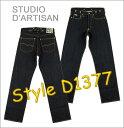 ■ STUDIO D'ARTISAN D1377-NW JEANS