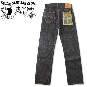 STUDIO D'ARTISAN (ダルチザン) 15oz ルーズストレート [SD-102](ジーンズ/ノンウォッシュ/日本製/メンズ/)