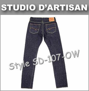 ■ STUDIO D'ARTISAN(ダルチザン ジーンズ)SD-107 (スーパータイトストレート・リンスウォッシ...