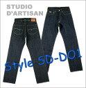 ■ STUDIO D'ARTISAN(ダルチザン) SD-DO1 JEANS 【ノンウォッシュ】(日本製)