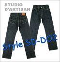 ■ STUDIO D'ARTISAN(ダルチザン) 【SD-DO2】 JEANS (ノンウォッシュ/ビンテージ)(日本製)