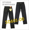 ■ STUDIO D'ARTISAN(ダルチザン) JEANS SD601-00-OW [28〜36]inch 【ワンウォッシュ】(日本製)