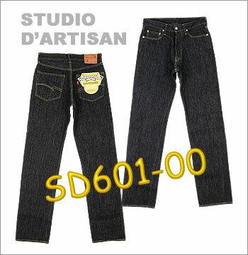 ■ STUDIO D'ARTISAN(ダルチザン) JEANS SD601-00-OW [28〜36]inch (日本製...