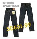 ■ STUDIO D'ARTISAN(ダルチザン) JEANS SD601-99-OW [28〜36]inch 【ワンウォッシュ】(日本製)