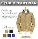 ■ STUDIO D'ARTISAN(ダルチザン ジャケット)[4323]☆ コーデュロイ ランチジャケット ☆(アウター/ボア/アメカジ/日本製)