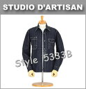■ STUDIO D'ARTISAN(ダルチザン) 【5333B】 長袖ライトオンスデニムワークシャツ (日本製)