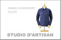 ■STUDIOD'ARTISAN(ダルチザンワークシャツ)[5545]ウォバッシュ長袖ワークシャツ(ストライプ/アメカジ/メンズ/おしゃれ/日本製/ステュディオ)