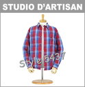 ■ STUDIO D'ARTISAN (ダルチザン) 【5437】長袖ワークシャツ (チェックネルシャツ) (日本製)