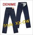 ■ DENIME JAPAN(ドゥニーム ジャパン) 【XXモデル/XXタイプ】 (ワンウォッシュ) 5011-0075-OW (日本製)