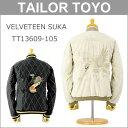 ■ TAILOR TOYO (テーラー東洋)(TT13609-105)リバーシブル 別珍 スカジャン (中綿 スーベニア ジャケット)「WHITE EAGLE×BLACK TIGER」(アメカジ ストリート メンズ おしゃれ)