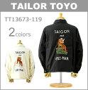 ■ TAILOR TOYO (テーラー東洋) ベトジャン (TT13673-119)コットンツイル ベトナム ジャケット 「TIGER」(ジャンパー アメカジ ストリート メンズ おしゃれ)
