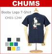 ■ CHUMS (チャムス 半袖Tシャツ) ブービーロゴ Tシャツ [CH01-1244/CH11-1244](ロゴ プリント/半袖/アウトドア/メンズ/レディース/おしゃれ/かわいい)【ゆうメールなら送料→180円】