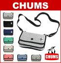 CHUMS (チャムス ショルダーポーチ) CH60-0727 ミニポーチ スウェット (3DS LL 対応 ゲームポーチ スマホケース ショルダーバッグ ゲームケース BAG) 【ゆうメールなら送料→180円】