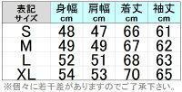 ■CHUMS(チャムススウェットトレーナー)[CH00-1002]ロゴクルートップ「LogoCrewTop」スウェットシャツ(長袖/ロゴプリント/裏毛/メンズ/レディース/S/M/L/XL)