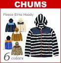 CHUMS チャムス ジャケット フリース エルモ フーディー CH04-1078(CH04-1010)メンズ レディース S?XL (パーカー おしゃれ かわいい アウトドア アウター もこもこ ボア) 【送料無料】【SALE セール】