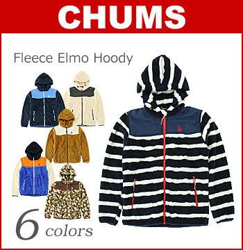 CHUMS チャムス ジャケット フリース エルモ フーディー CH04-1078(CH04-1010)メンズ レディース S...