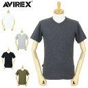 【セール SALE】■ AVIREX(アヴィレックス アビレックス 無地Tシャツ)6143501 定番!Vネックリブ 半袖Tシャツ【ゆうメールなら送料→180円】