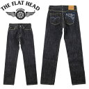 THE FLAT HEAD (ザ・フラットヘッド)[3209Z] 20oz テーパード ジッパーフライ (ワンウォッシ/日本製/メンズ/セルビッジ/デニム)