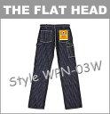 ■ THE FLAT HEAD(フラットヘッド)[WPN-03W]12oz.デニム ウォバッシュ ぺインターパンツ (ウォッシュド/ワンウォッシュ)(ストライプ/ジーンズ/ワークパンツ/日本製/JEANS)