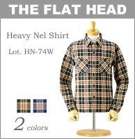■THEFLATHEAD(フラットヘッドネルシャツ)[HN-74W]ヘビーネルシャツ(長袖ワークシャツ日本製)(チェック/おしゃれ/アメカジ/ヘビーウェイト/メンズ)