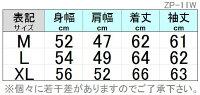 ■THEFLATHEAD(ザフラットヘッド)抜染染み込みプリントフルジップパーカー[ZP-11W](日本製アメカジスウェットパーカー丸胴ボディ裏起毛厚手)