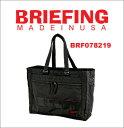 ブリーフィング トートバッグ (BRIEFING) SQ トート [BRF078219] SQ TOTE (アメリカ製/MADE IN USA/ブリーフィング ビジネスバッグ/通学/通勤/B4対応/メンズ/BRIEFING BAG/バッグ)