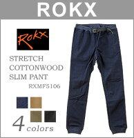 ROKX(ロックスクライミングパンツ)[RXMF5106]ストレッチコットンウッドスリムパンツ(全4色)(ウエストゴム/イージーパンツ/メンズ/おしゃれ/アウトドア/ナロー)
