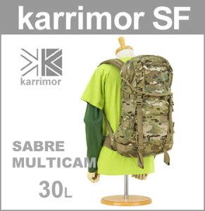 ■ カリマー SF(karrimor SF・リュック)[SABRE30-MC]☆ セーバー 30L マルチカム ☆ SABRE 30 MULTICAM (ザック/登山/バックパック/デイパック)(迷彩/アウトドア/ミリタリー/BAG)